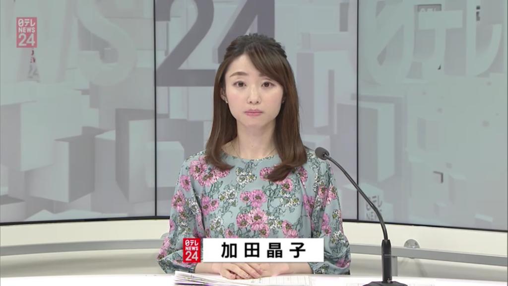 加田晶子の画像 p1_27