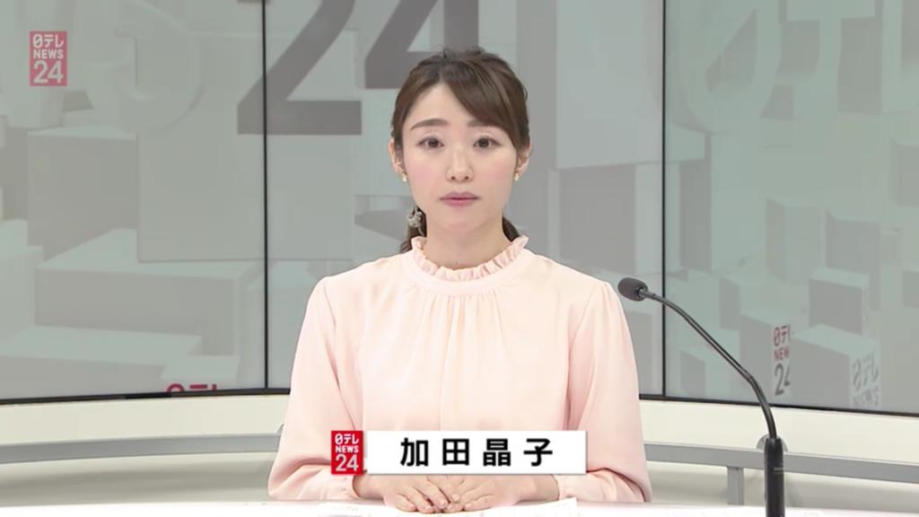 加田晶子の画像 p1_11