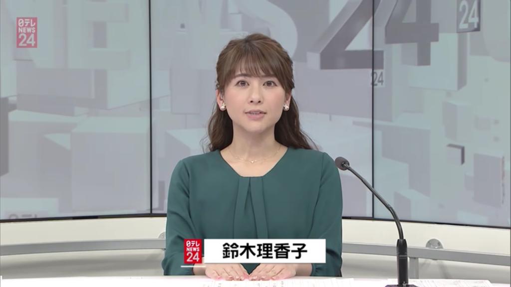 鈴木理香子 #2 日テレNEWS - zawazawa