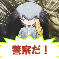 keisatsu_hashi