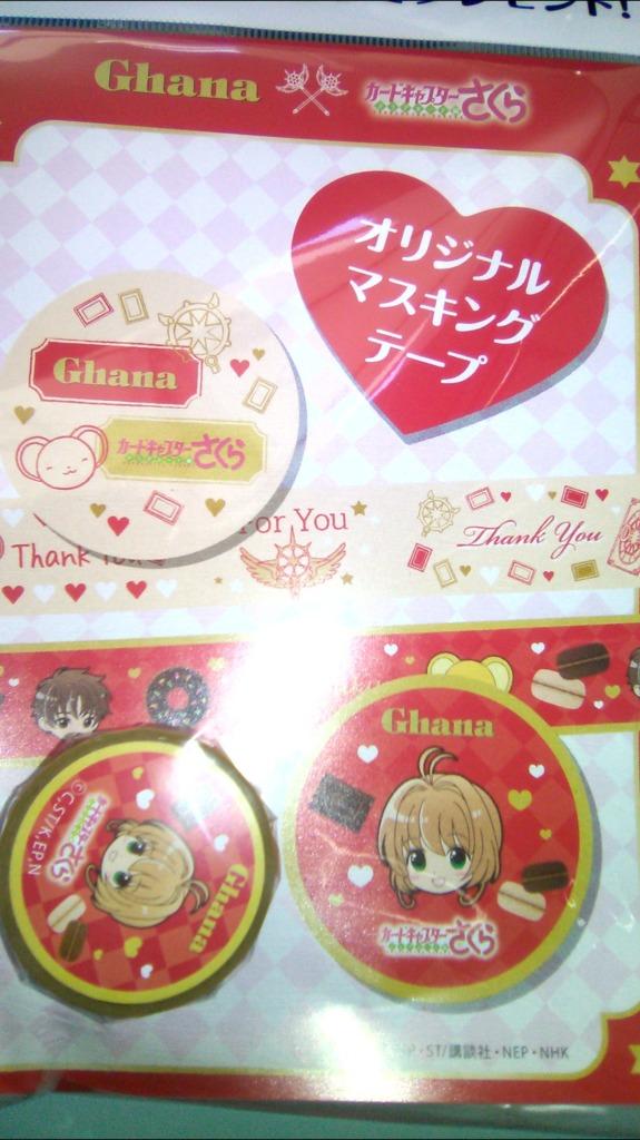 https://pic.zawazawa.jp/files/zarashi_atate14/203da149555a9.jpg